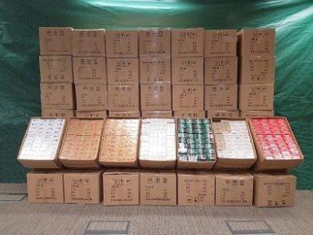 Thuốc lá lậu núp bóng dịch vụ Logistics