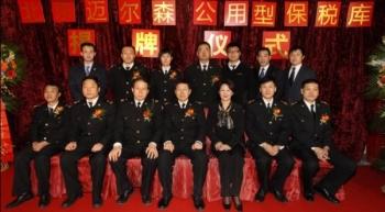 Hải quan Trung Quốc thu giữ gần 20 tấn ma túy