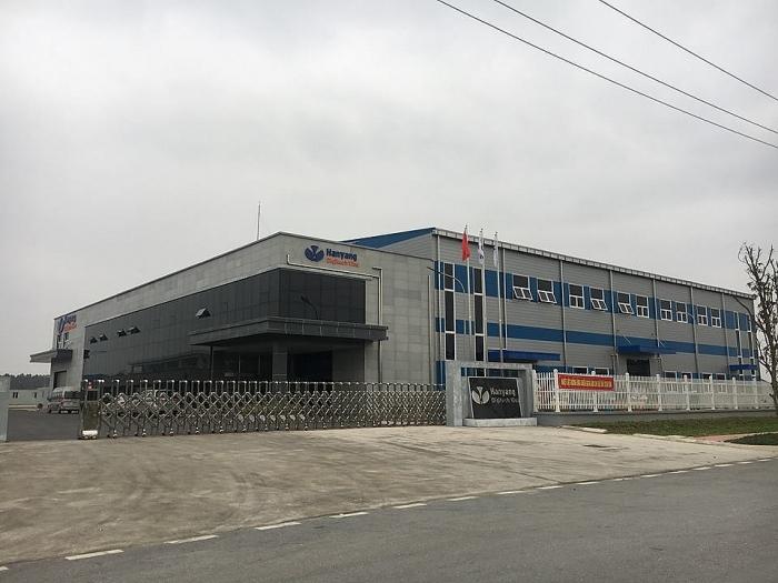 Công ty đầu tiên ở Phú Thọ được Hải quan công nhận doanh nghiệp ưu tiên