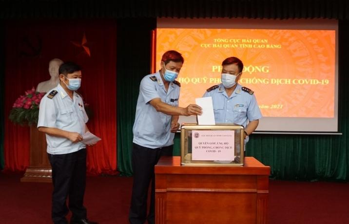 Hải quan Cao Bằng đóng góp  Quỹ vắc xin phòng, chống dịch Covid-19
