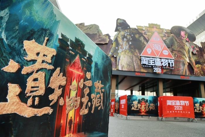 Alibaba sắp tổ chức Lễ hội Nhà bán hàng Taobao quy mô lớn nhất từ trước đến nay