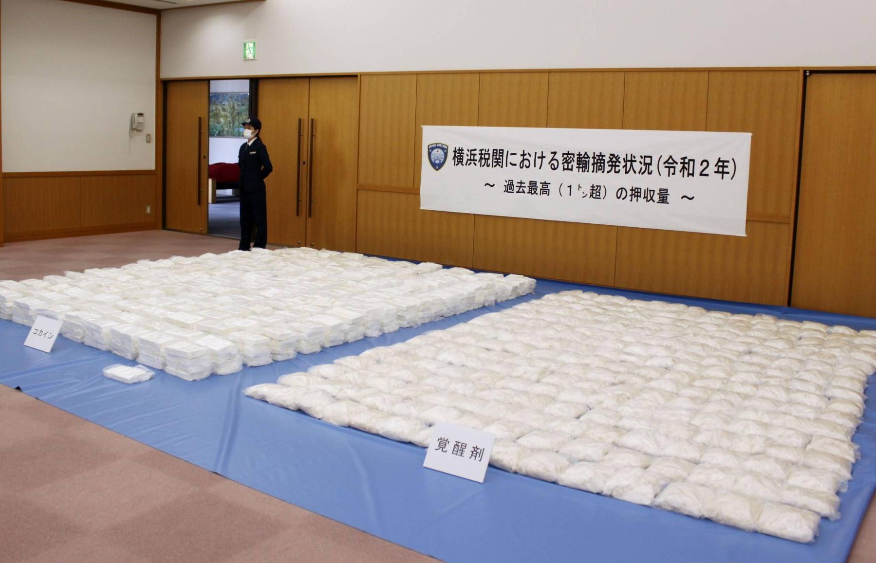 Nhật Bản: Số lượng ma túy thu giữ giảm 43% trong năm 2020