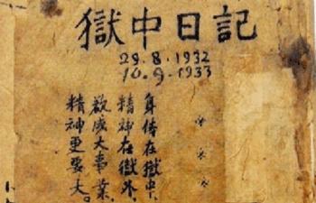 Tinh thần nhân đạo trong 'Nhật ký trong tù' của Hồ Chí Minh