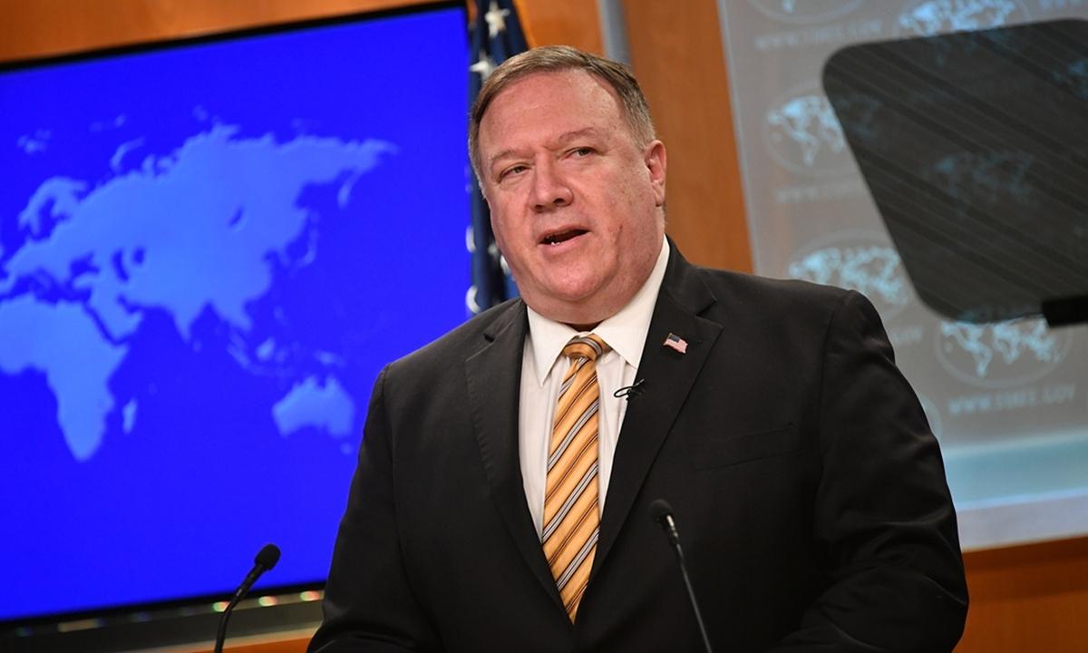 Ngoại trưởng Mỹ Mike Pompeo. Ảnh: Global Times.