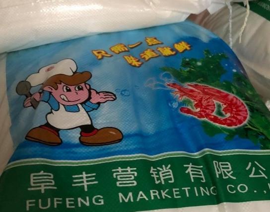 Cận Tết, phát hiện 45 tấn bột ngọt cấm lưu thông ngoài thị trường