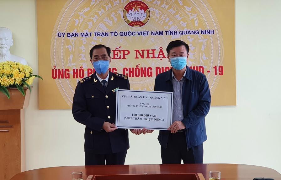 Hải quan Quảng Ninh ủng hộ 100 triệu đồng phòng, chống dịch Covid-19