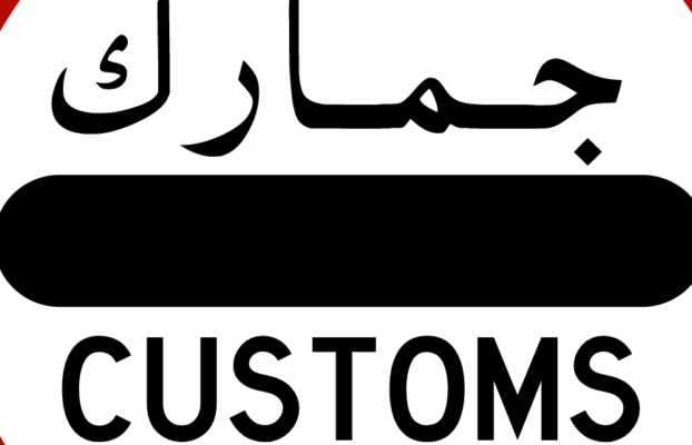 Quy định mới về thủ tục hải quan của Ả rập Xê út làm ảnh hưởng tới quan hệ với UAE