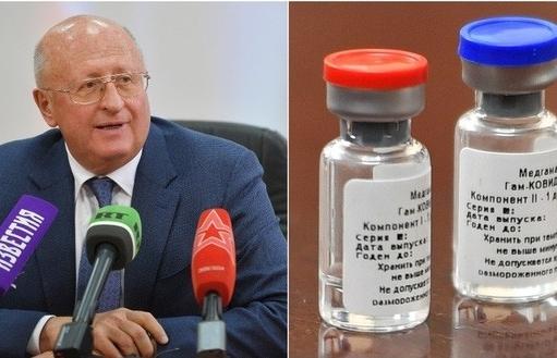 Tổng thống Putin: Vaccine Covid-19 của Nga hiệu quả và an toàn