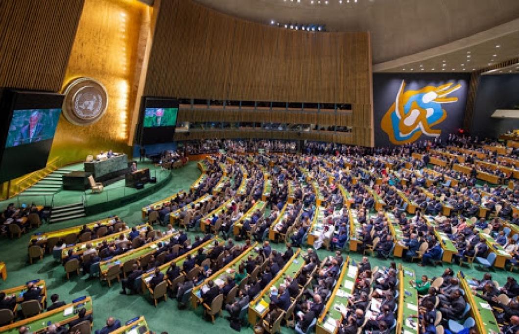 75 năm thành lập Liên Hợp Quốc: Thành tựu và thách thức