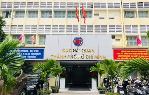 Hải quan TPHCM tuyển dụng 14 hợp đồng lao động 68