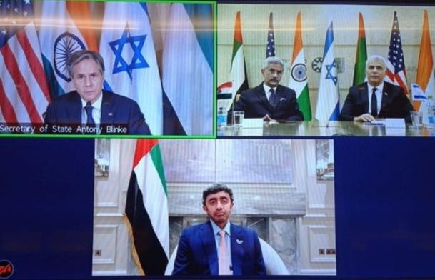 Khả năng hình thành bộ tứ QUAD mới ở Trung Đông