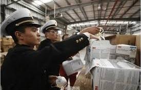 Hải quan Trung Quốc tăng cường hợp tác về Bảo vệ quyền sở hữu trí tuệ