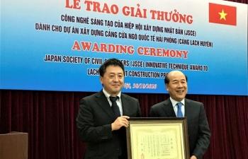 Cảng Lạch Huyện nhận giải thưởng công nghệ sáng tạo
