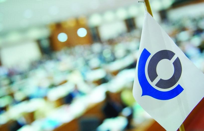 EU đề xuất hiện đại hoá Tổ chức Hải quan Thế giới hướng tới một trật tự đa phương vững chắc