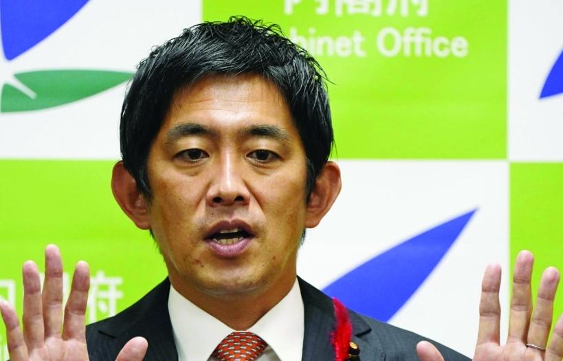 Nhật Bản tăng cường an ninh kinh tế