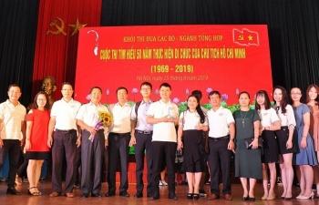 Bộ Tài chính nhận giải Ba cuộc thi Tìm hiểu 50 năm thực hiện Di chúc của Bác