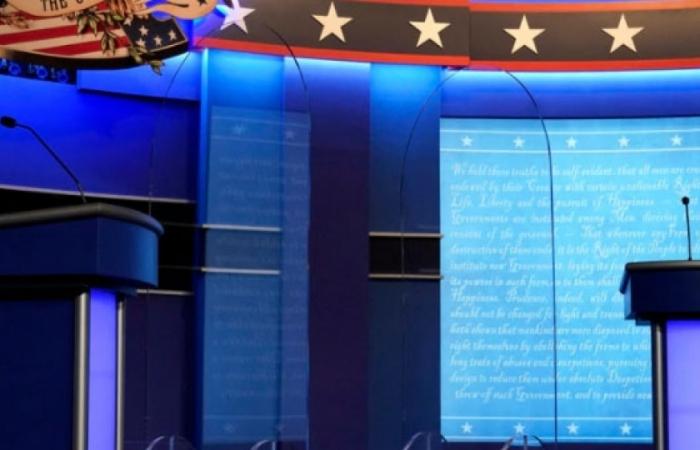 Cuộc đối đầu trực tiếp cuối cùng giữa hai ứng cử viên Tổng thống Mỹ